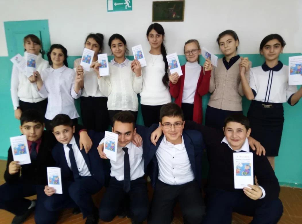 День инвалида в Краснодонской ООШ
