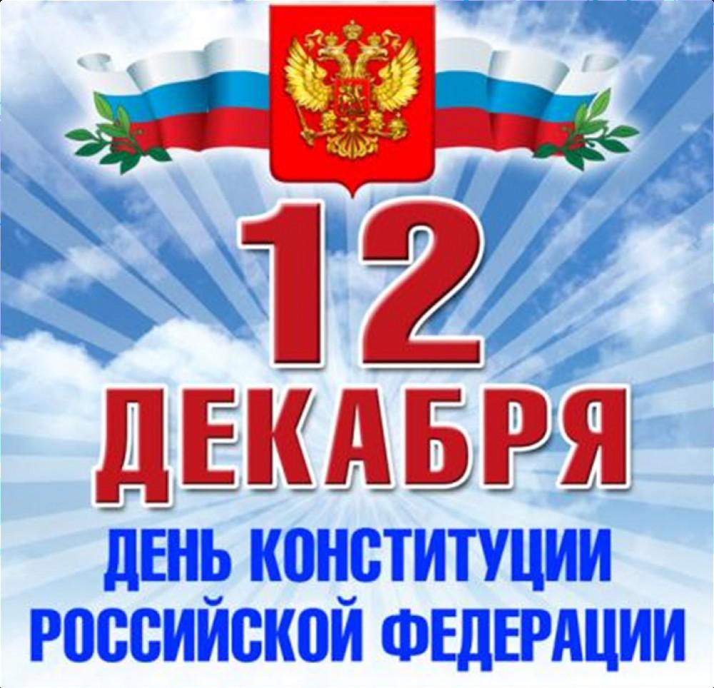 Уважаемые жители Волгодонского района!