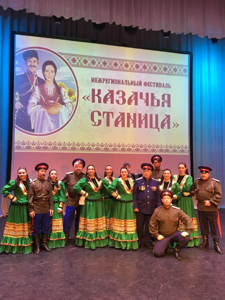 Межрегиональный фестиваль «Казачья станица»