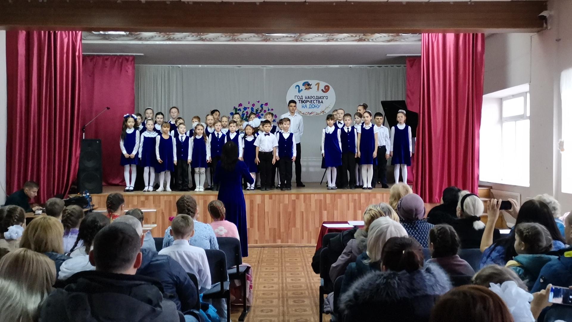 Районный конкурс патриотической песни «Поющий Дон»