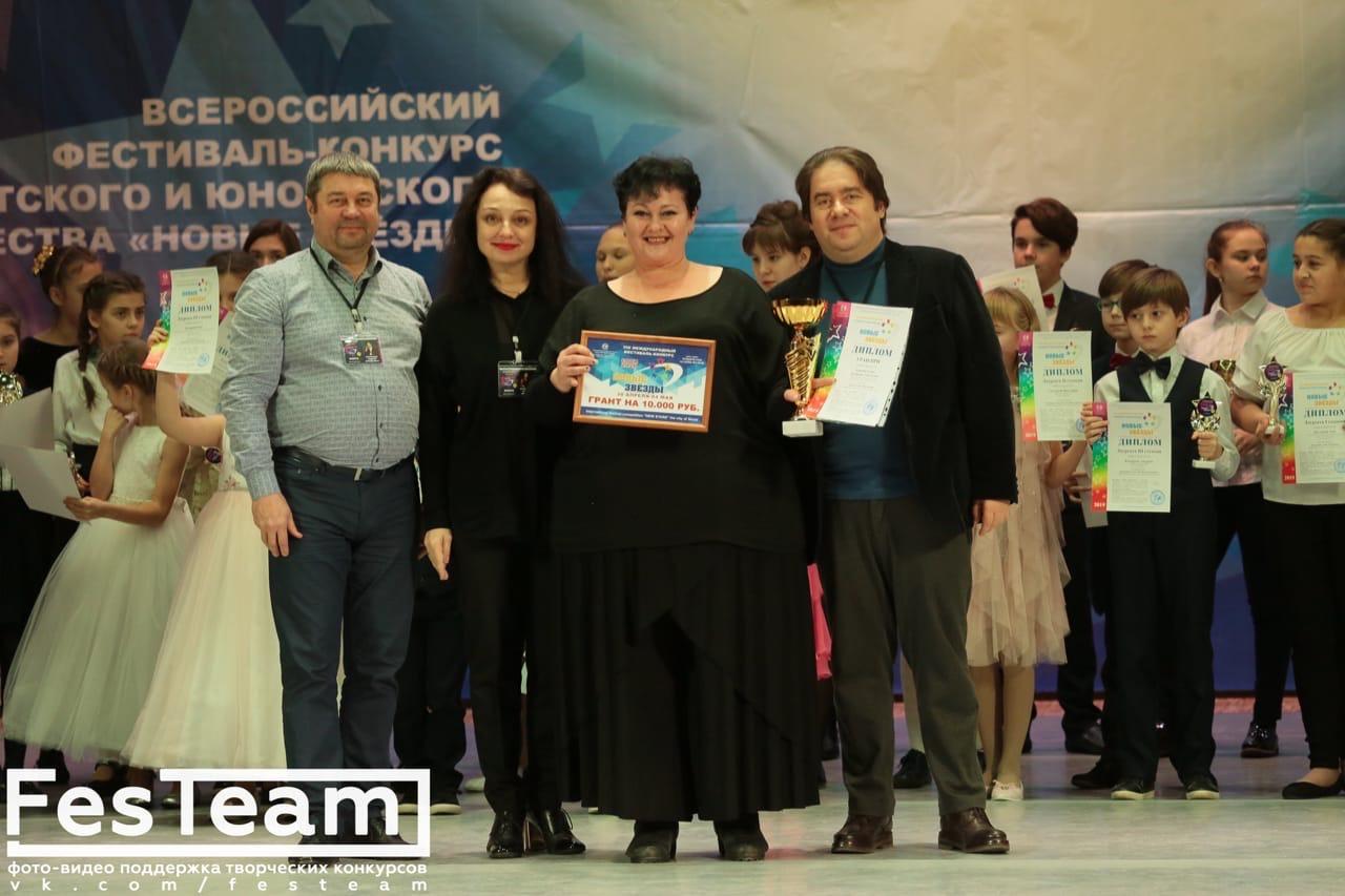 Международный конкурс «Новые звёзды» зажглись в районе