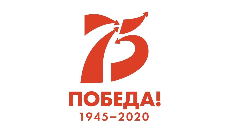 Памятные даты истории Великой Отечественной войны и отечественных спецслужб: 18 января