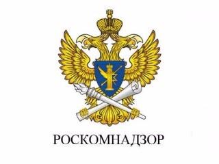 В Управлении Роскомнадзора по Ростовской области   состоится День открытых дверей