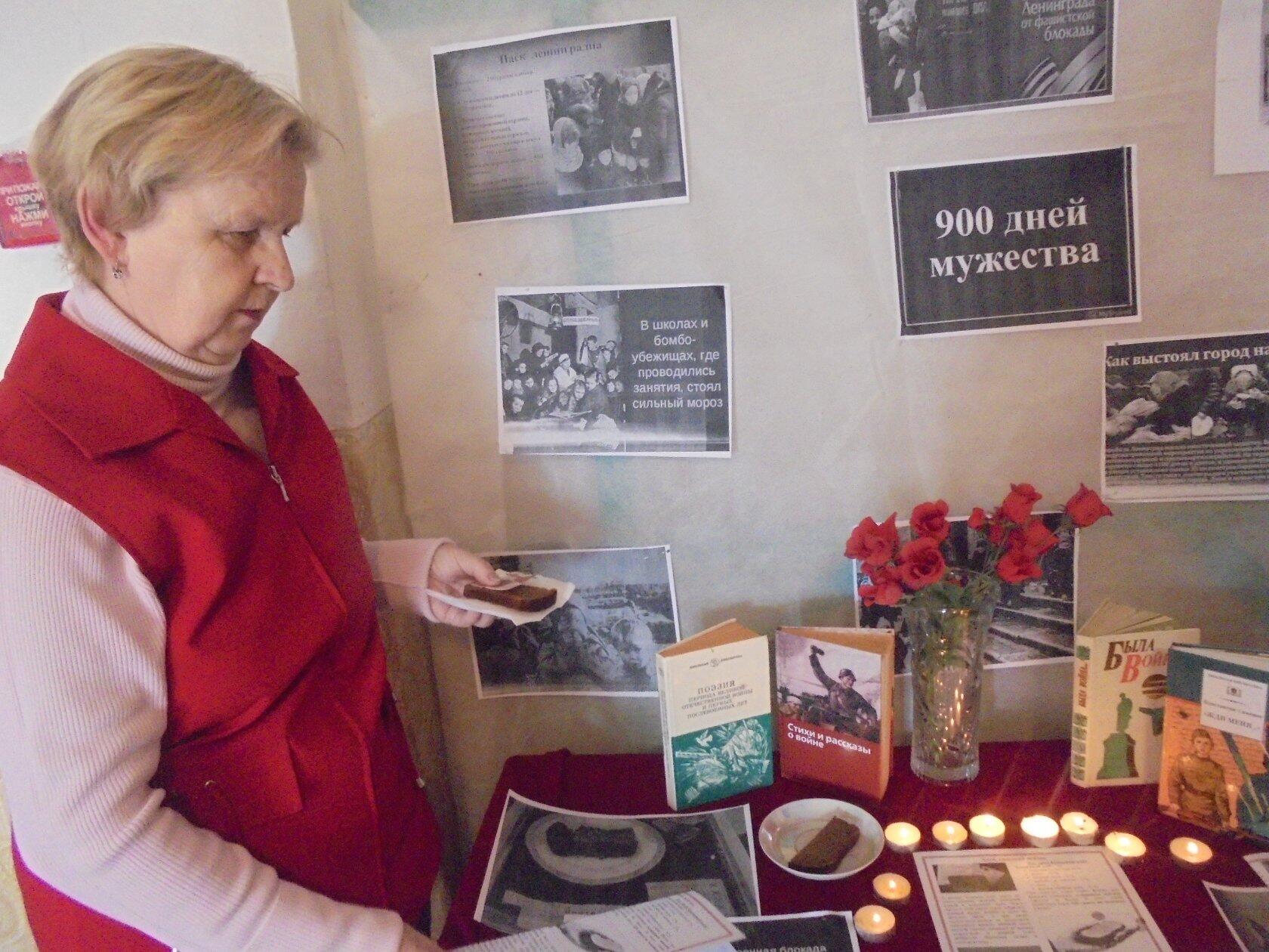 Всероссийская патриотическая акция «Блокадный хлеб» в Ясыревском СК