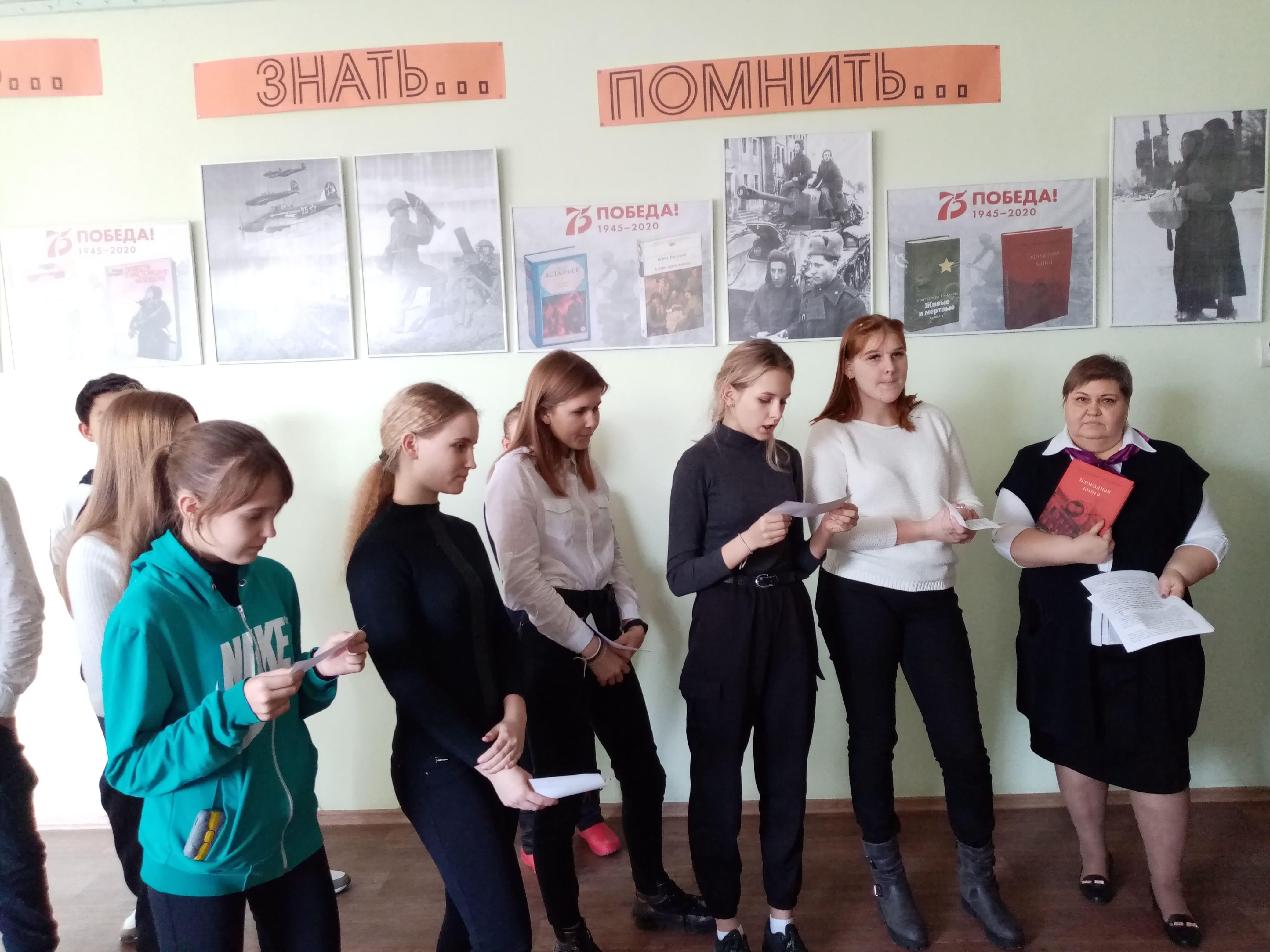 Всероссийская акции «Читаем о блокаде» в Волгодонском районе