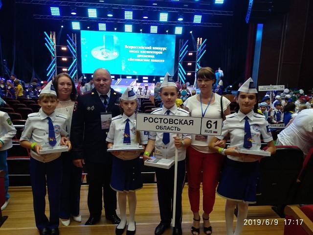 Всероссийский конкурс юных инспекторов движения Безопасное колесо — 2019