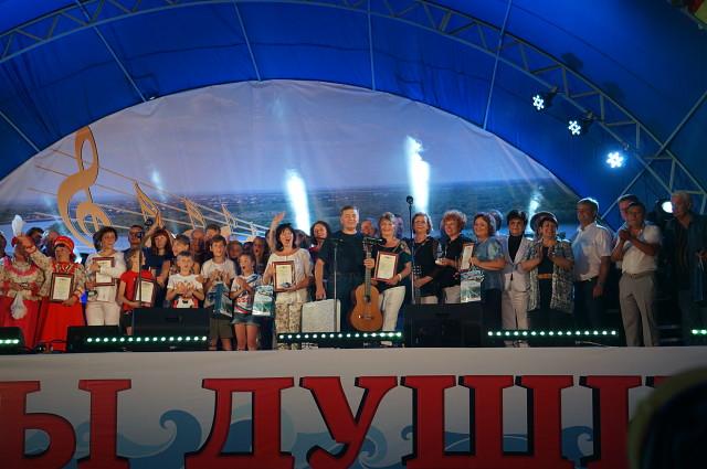 Уважаемые гости Волгодонского района и участники фестиваля «Струны души»!