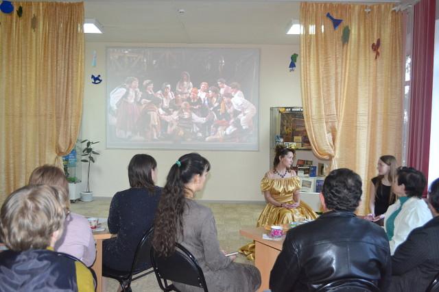 «Библионочь» — Году театра