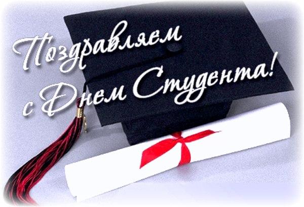 Дорогие друзья!   Уважаемые студенты Волгодонского района!