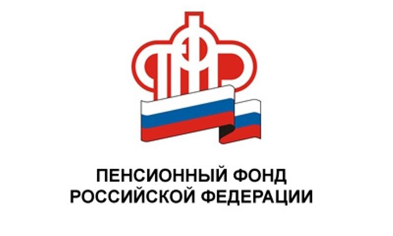 Обзор вопросов, поступивших в ОПФР по Ростовской области