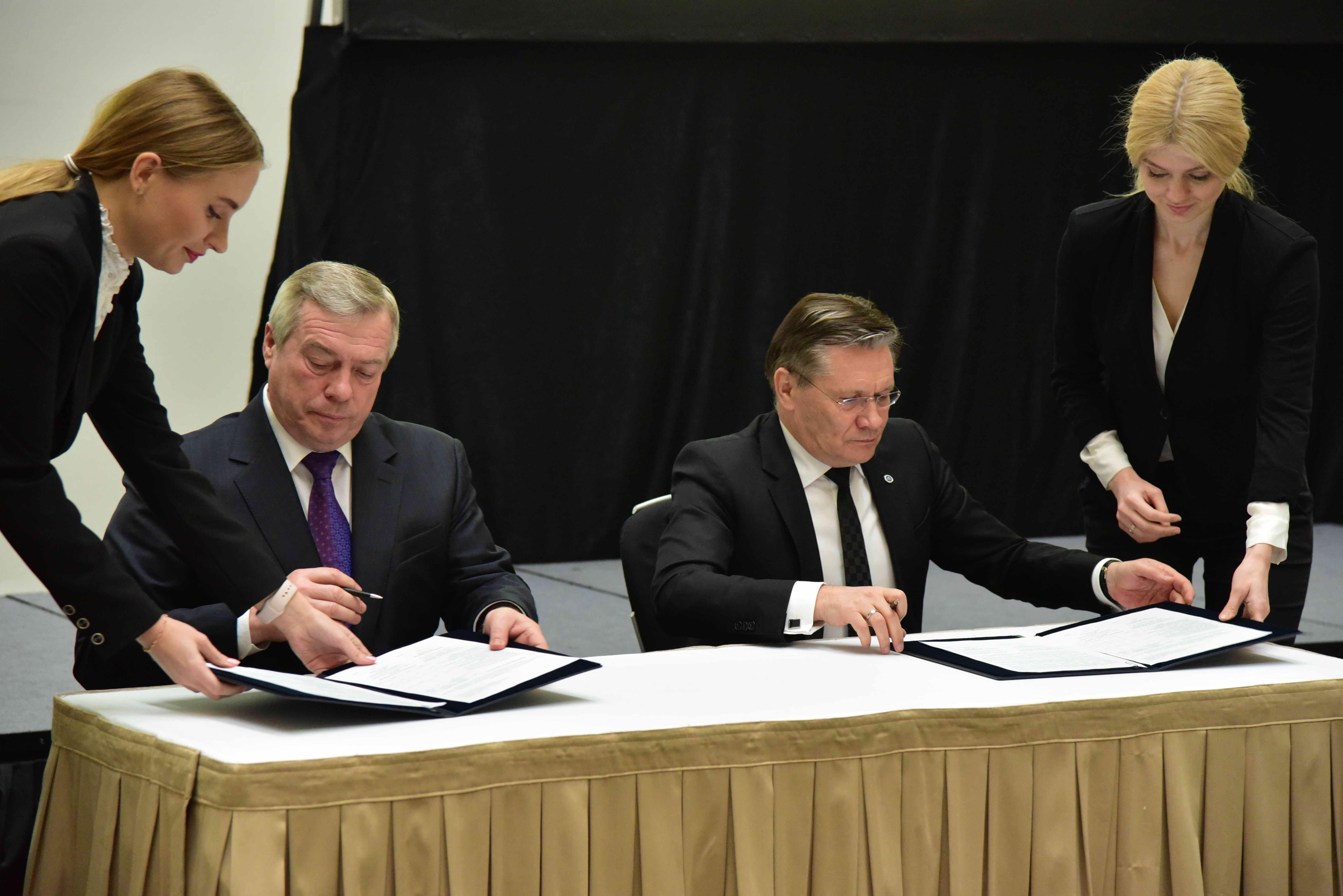 Росатом и Ростовская область подписали протокол о реализации в 2020 году соглашения о сотрудничестве