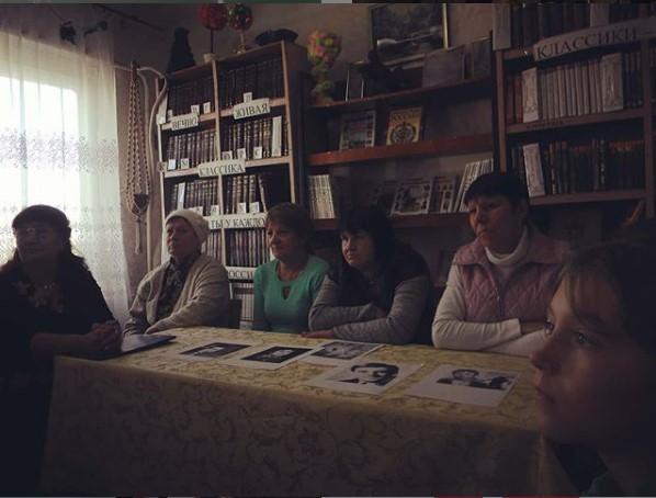 День В. Высоцкого