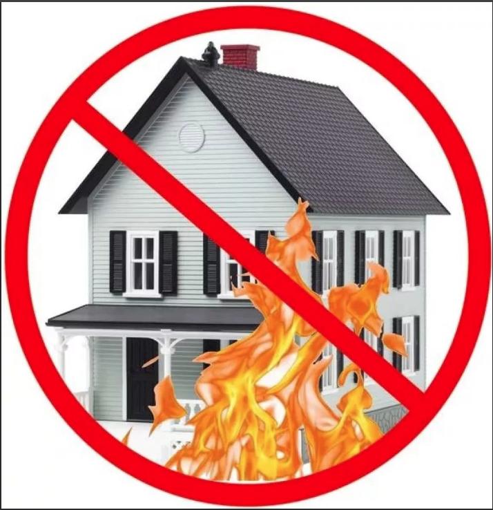 Как не допуститьпожар