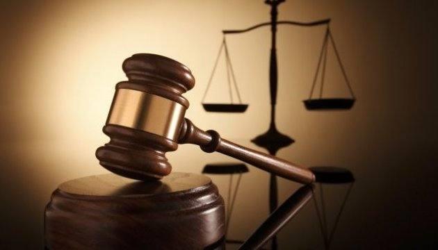 Запрет регистрационных действий в отношении движимого имущества