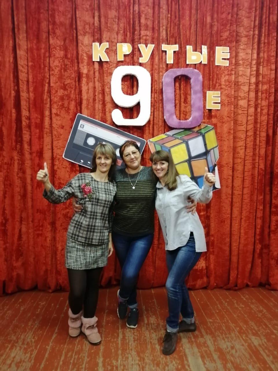 День студента «Крутые 90-е»