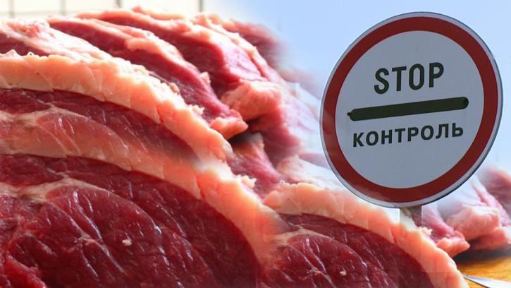 О задержании двух партий мясной продукции без документов в пункте пропуска Ростовской области