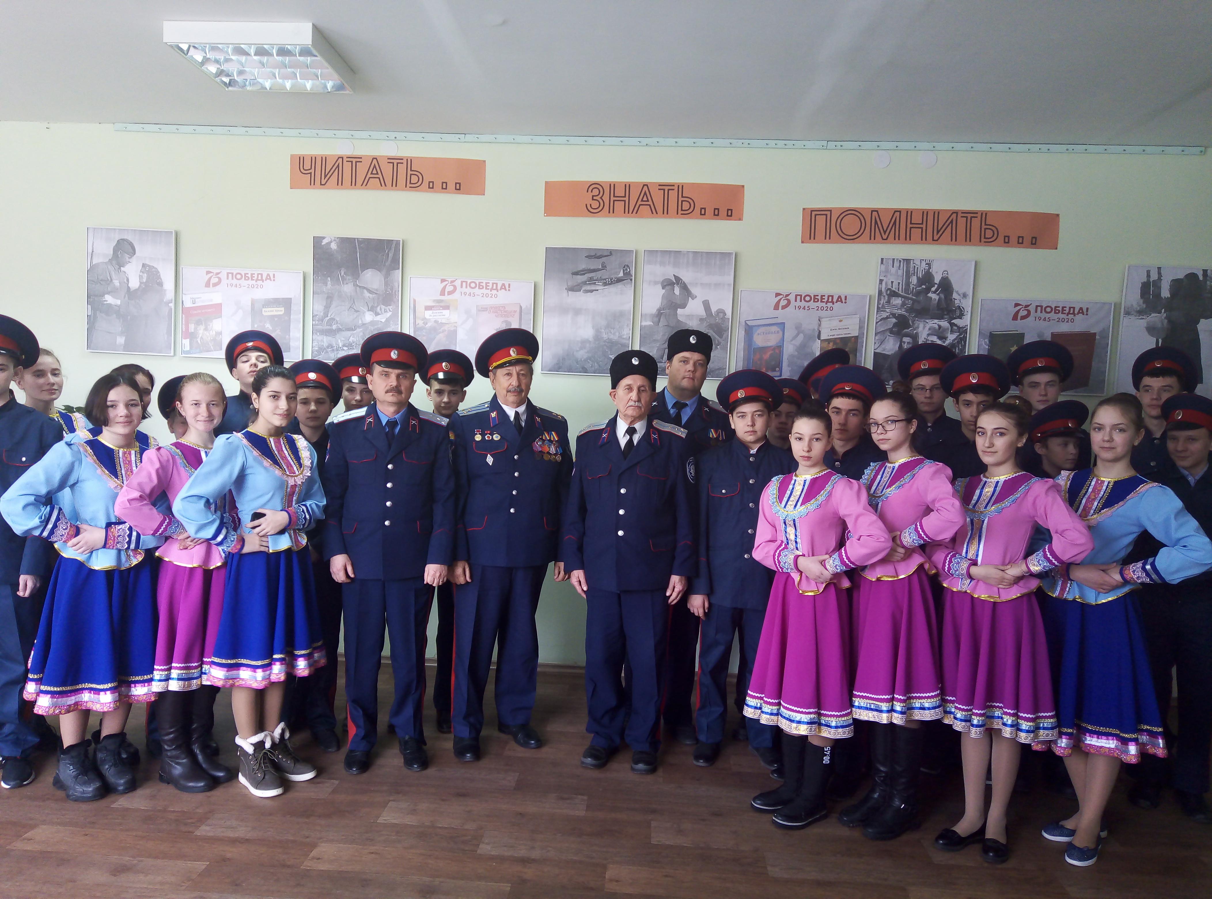 Донские казаки: 450 лет на службе Отечества