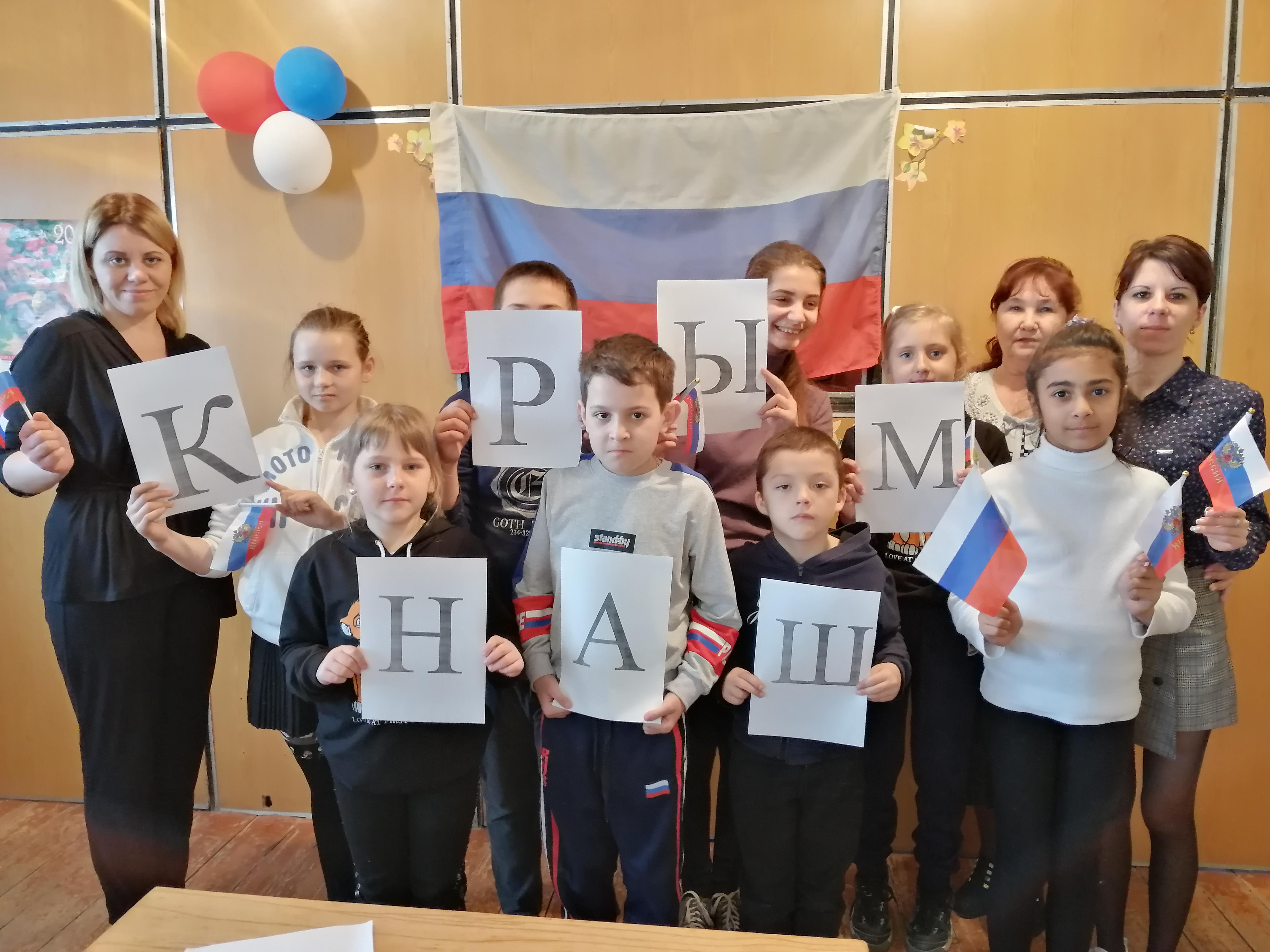 Расцветает Крымская весна