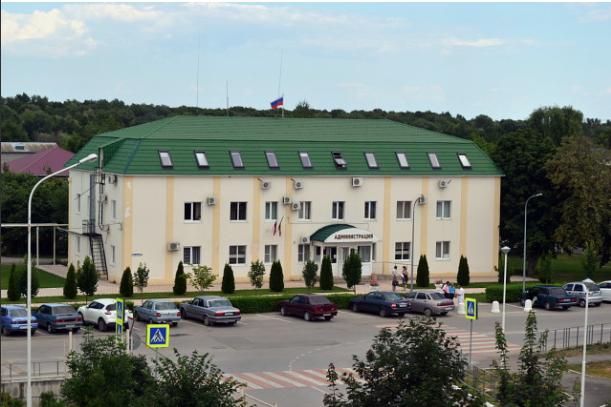 администрация Волгодонского района