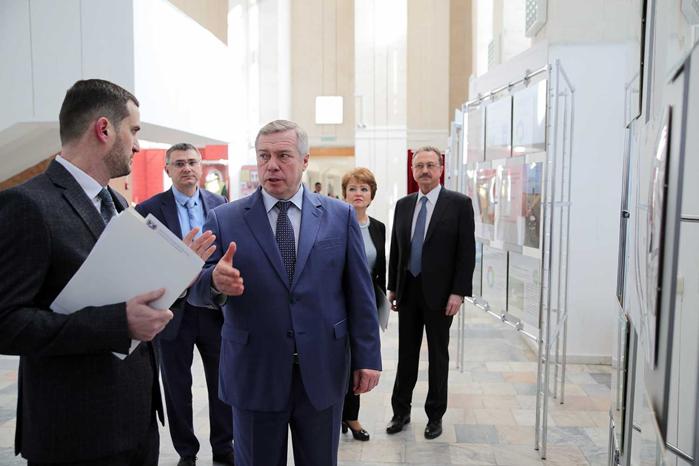 В Ростовской области определят пилотные территории для проведения комплексных кадастровых работ