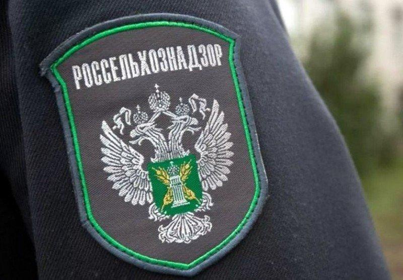 В Ростовской области с начала 2020 года выявлено 195 фактов нарушения немедленного извещения о доставке подкарантинной продукции