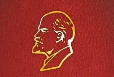 Владимиру Ильичу Ленину — 150 лет со дня рождения