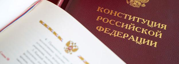 Первый прогноз ВЦИОМ  по голосованию о поправках к Конституции