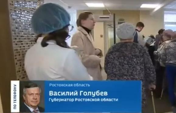 Василий Голубев призвал дончан ответственно отнестись к своему здоровью и  оставаться дома