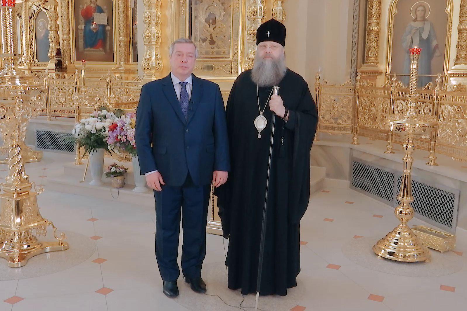 Губернатор и митрополит призвали жителей Дона провести пасхальные праздники дома, в кругу семьи