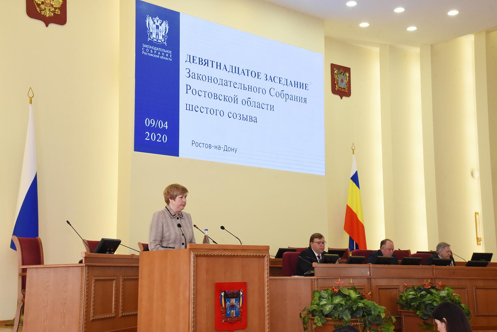 Депутаты одобрили предложения губернатора по социальной защите жителей Дона