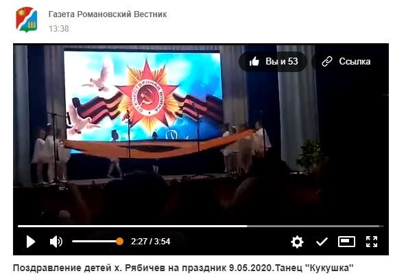 Рябичевские «Непоседы» поздравляют ветеранов