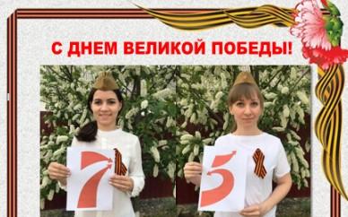 День Победы в Побединском СДК