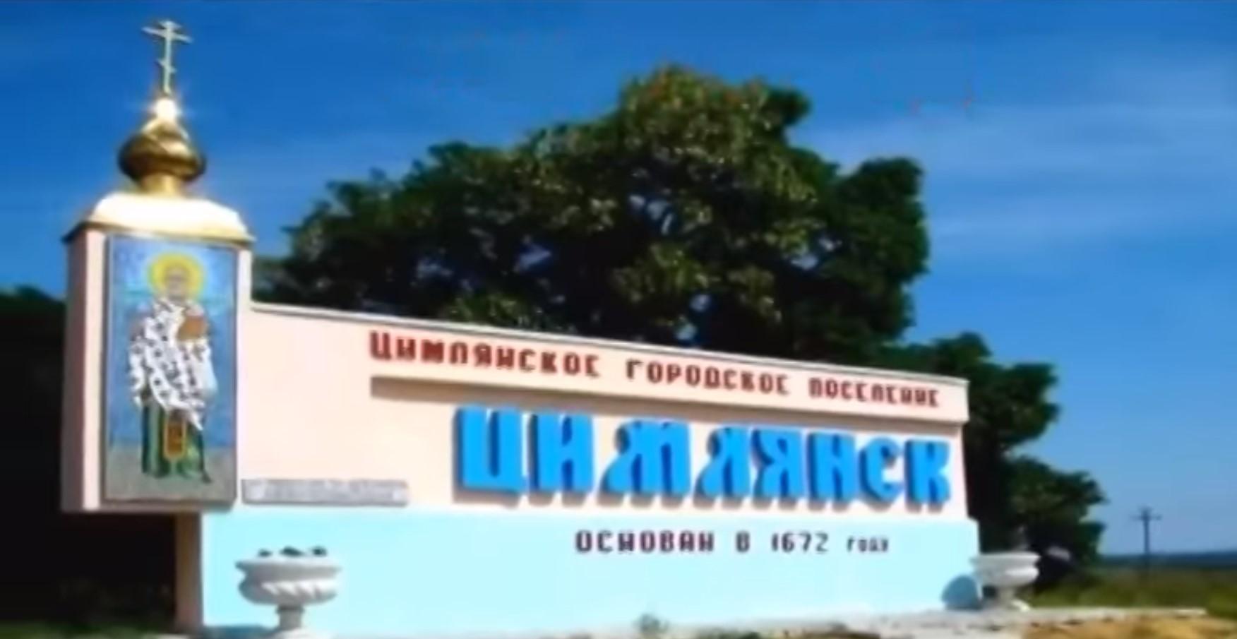 Михаил Гайчук: Я люблю Цимлянск, Цимлянский и Волгодонской районы