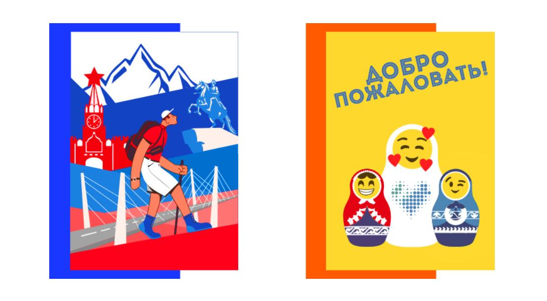 Конкурс «Мастера гостеприимства» и Почта России запустили акцию #РоссияНаОткрытке