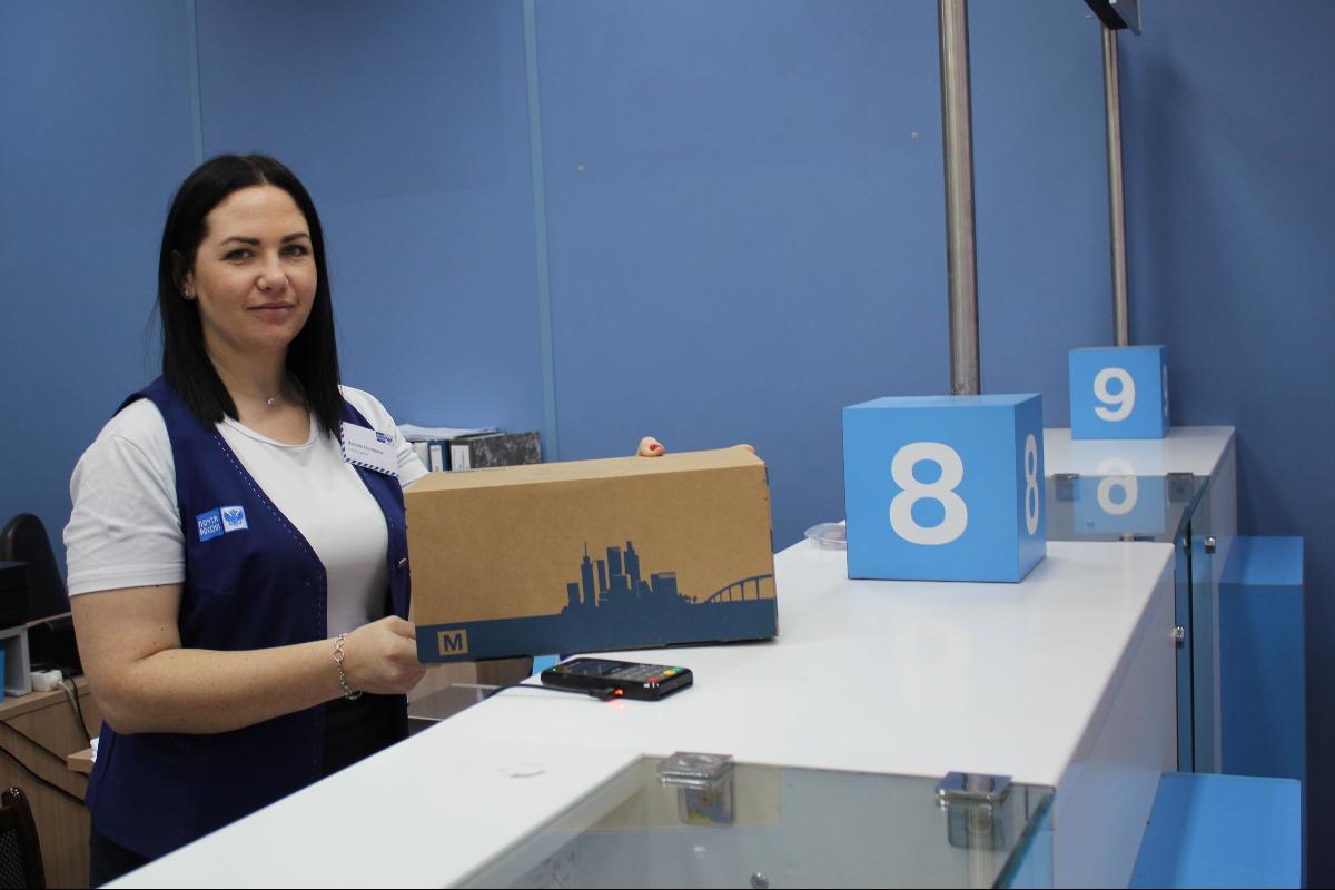Предоплаченная отправка Авито теперь действует во всех отделениях Почты