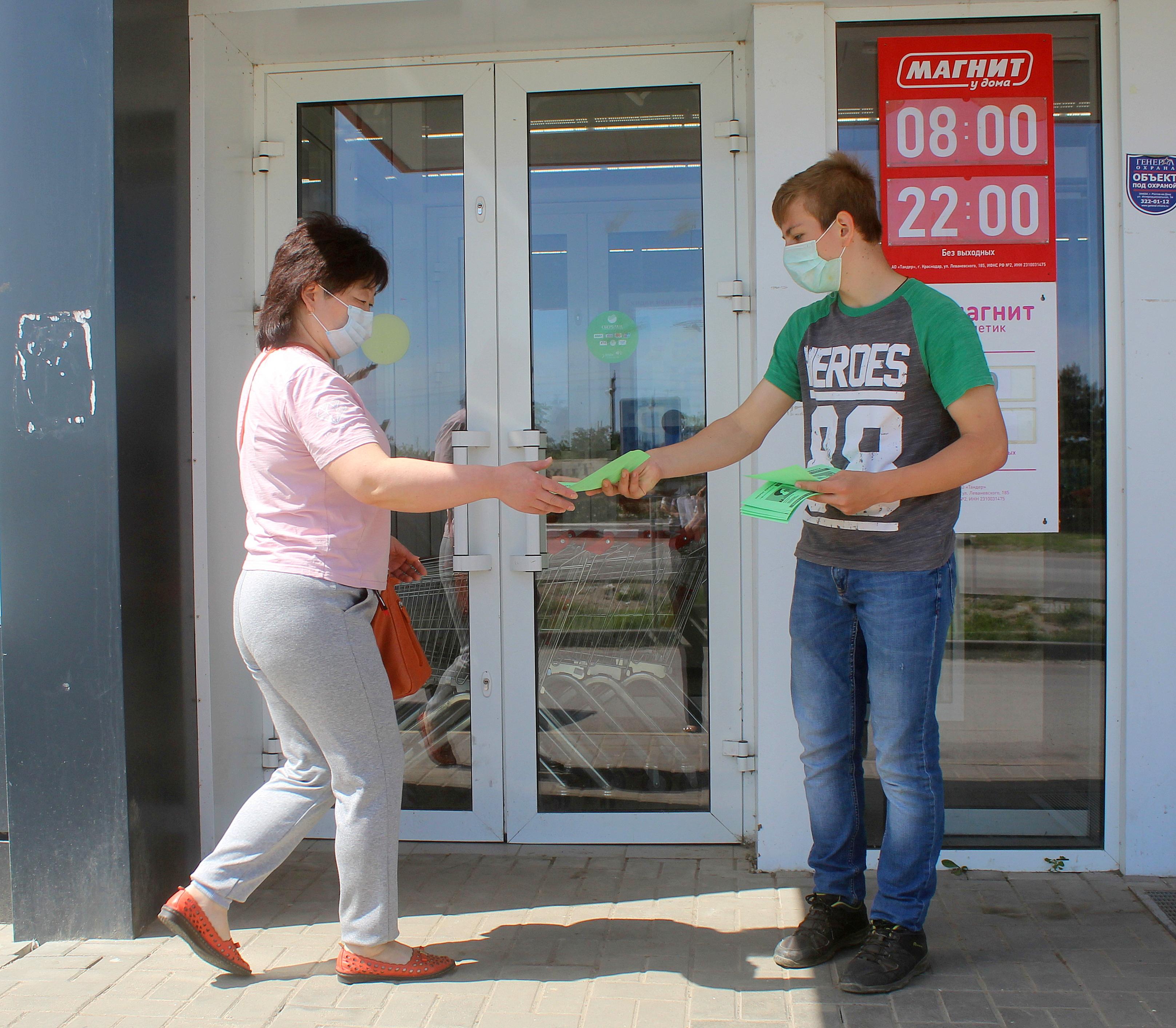 Соблюдение масочного режима в Волгодонском районе