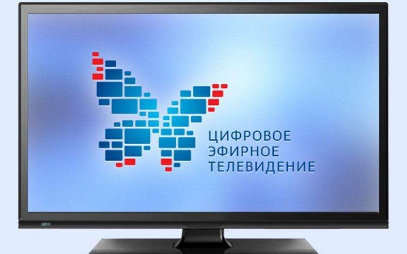 Как цифровое ТВ обучает и развлекает детей