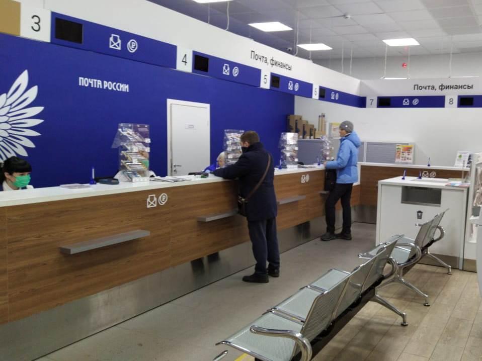 Еще в 59 почтовых отделениях Ростовской области открыта услуга предварительной записи