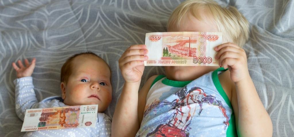 О дополнительной выплате 5 тысяч рублей семьям с детьми до 3 лет