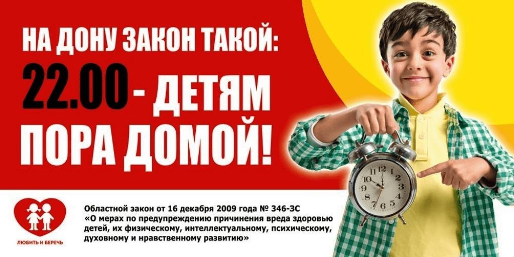 Подросток — 2020