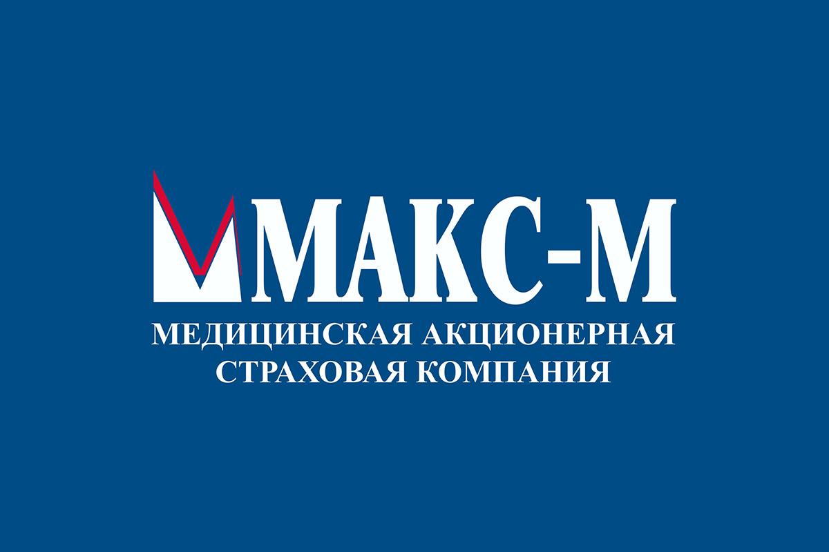 Специалисты контакт-центра Ростовского филиала «МАКС-М» в круглосуточном режиме оказывают информационную поддержку застрахованным