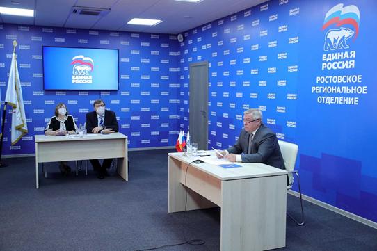 Президиум генсовета «Единой России» рекомендовал выдвинуть Василия Голубева кандидатом в губернаторы Ростовской области
