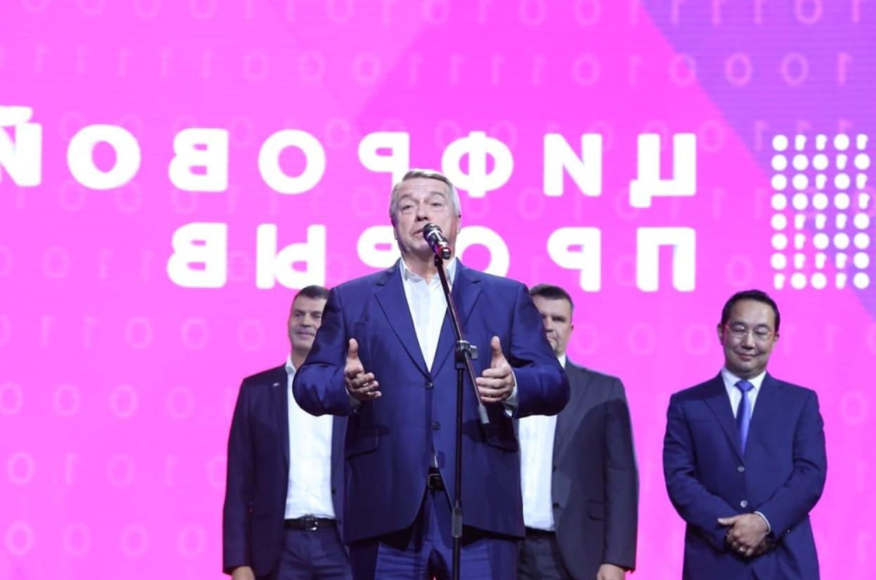 В Ростовской области открыта регистрация на региональный этап конкурса «Цифровой прорыв»