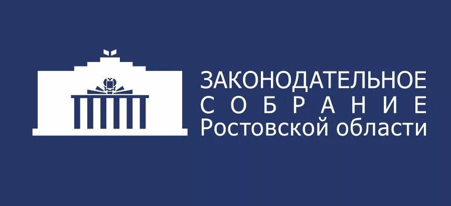 На сайте Законодательного Собрания Ростовской области стартовал опрос жителей Ростовской области о поддержке спортсменов