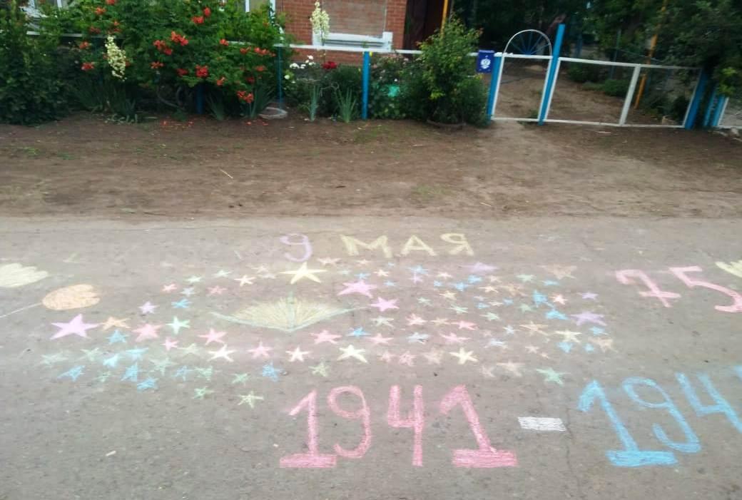 Мероприятия в память о Параде Победителей 1945 года в Побединском СДК