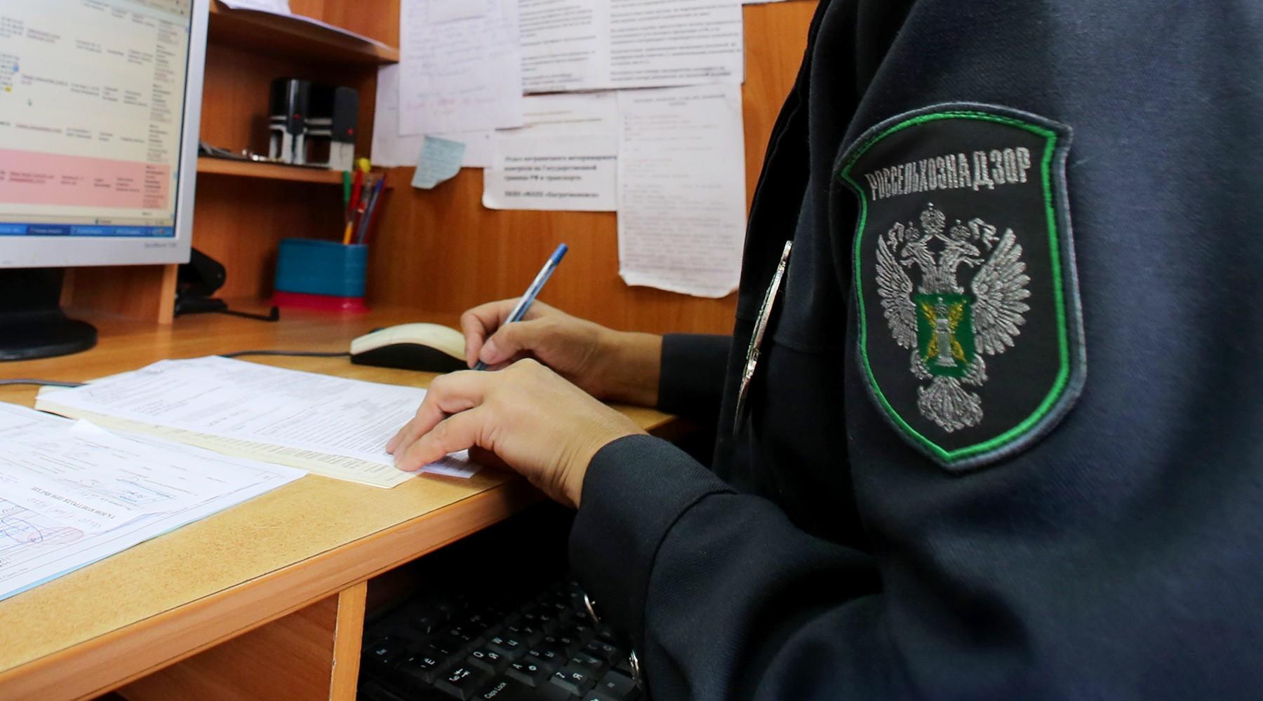 Информация о проделанной работе отдела земельного надзора Управления Россельхознадзора по Ростовской, Волгоградской и Астраханской областям и Республике Калмыкия за июнь 2020 года