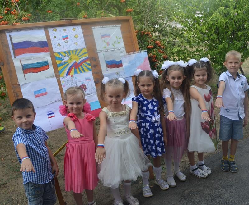 День Российского флага в детском саду «Вишенка»