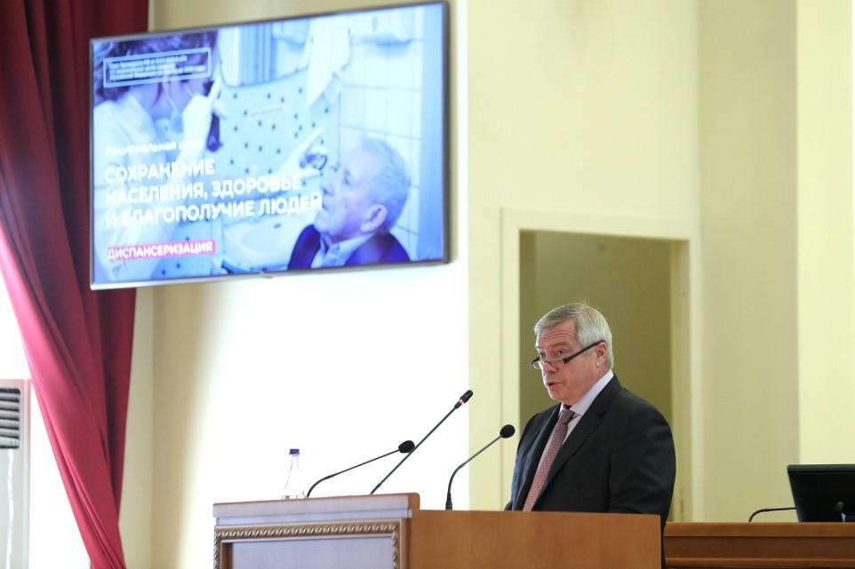 Бюджетное послание губернатора Василия Голубева. Комментарии экспертов