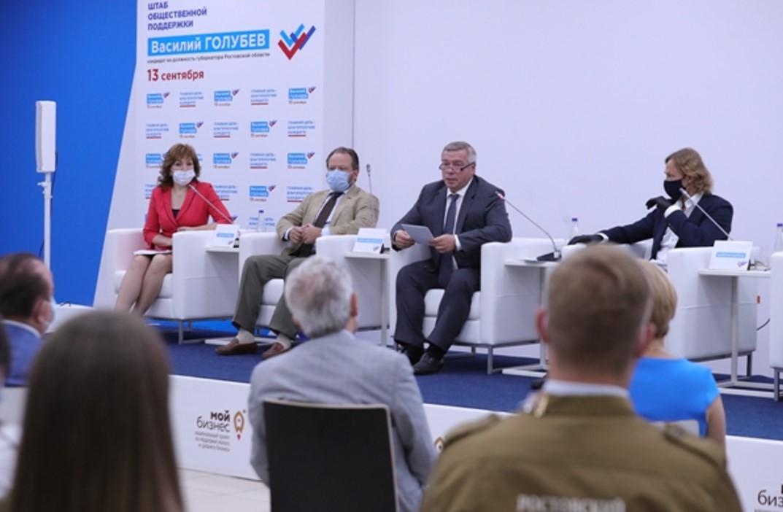 Депутаты, общественники, представители медицины и спорта Дона объединились для разработки Стандарта благополучия человека