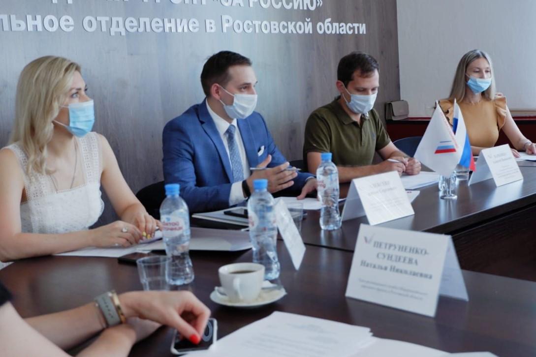 Центр управления регионом позволит улучшить работу с обращениями граждан